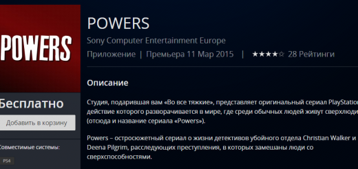 POWERS PlayStation Store