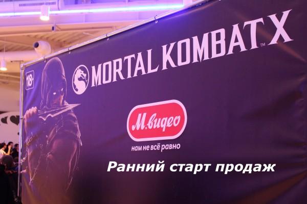 MKX_Start_01