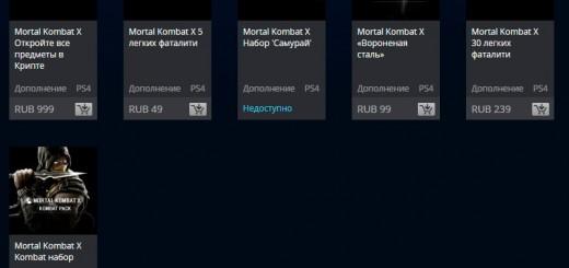 Mortal Kombat X   PlayStation Store RU