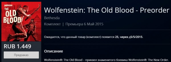 Wolfenstein The Old Blood - Preorder on PS4   PlayStation Store