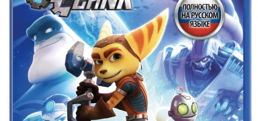 Ratchet and Clank on PS4 rus cover