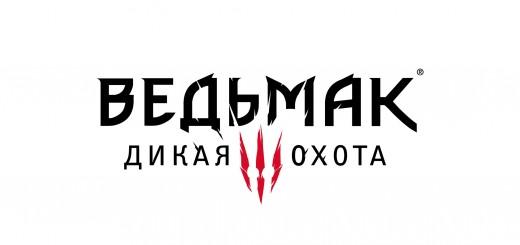 Witcher 3_logo