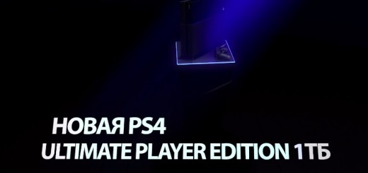 ps4 ultimate player edition ru