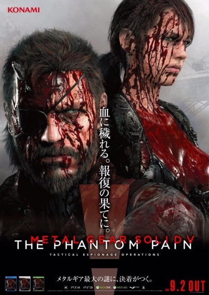 MGS V blood poster