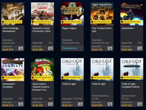 ps store sale digital summer