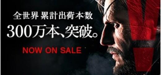 Metal Gear Solid V- The Phantom Pain