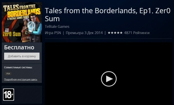 Tales from the Borderlands ep1 free