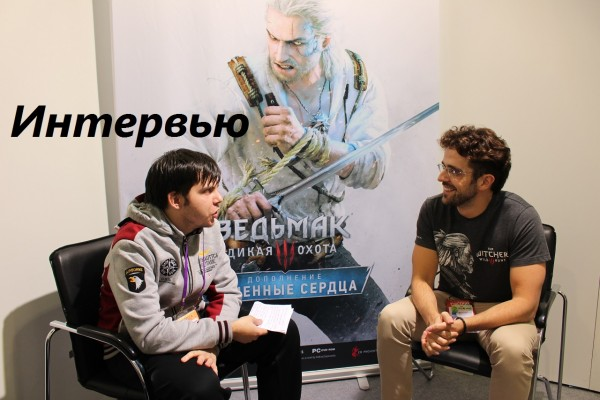 witcher 3 interview