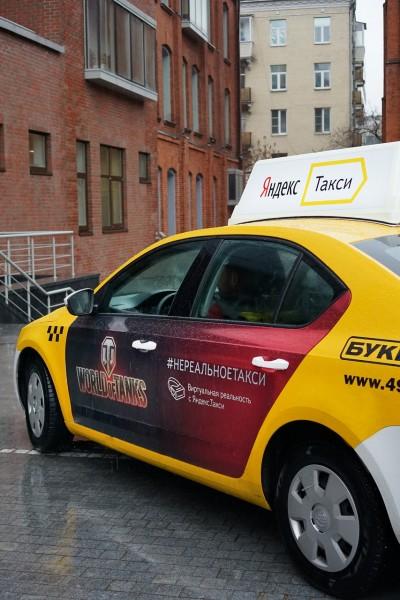 WGN_ Photos_ Yandex _Taxi_image_01