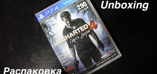 uncharted4_preorder