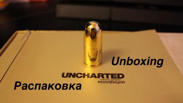 UnchartedCollectionPresskit
