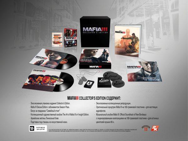 mafia-iii-ce-beauty-image-rus