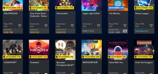 ps store sale