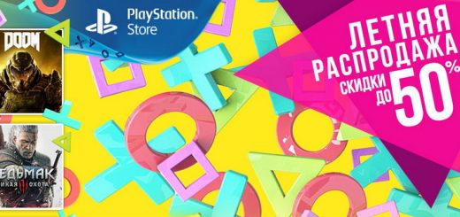 PS-STORE_SummerSale2016