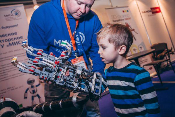 robotics-expo-2016_558