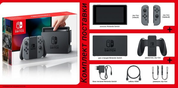 nintendo-switch-nintendo